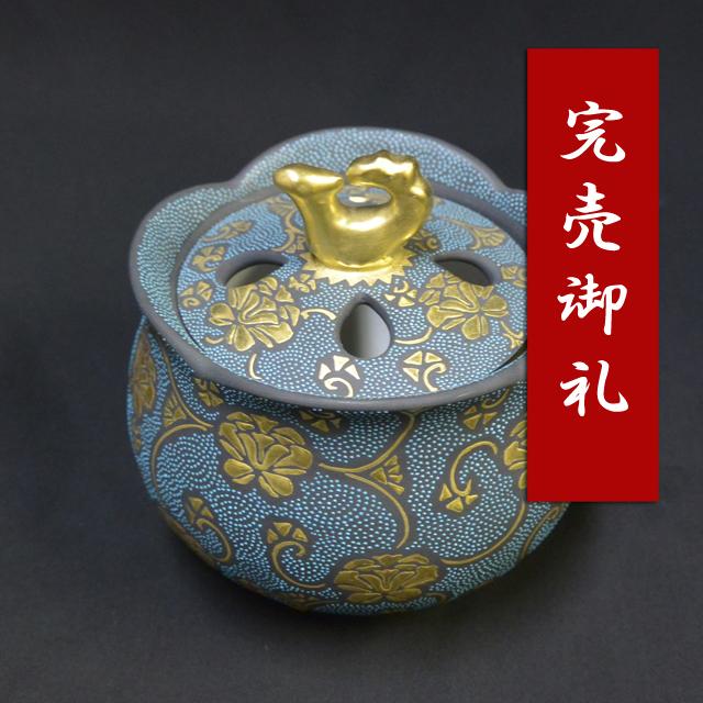 仲田錦玉 鳳凰ツマミ花形牡丹文青粒香炉