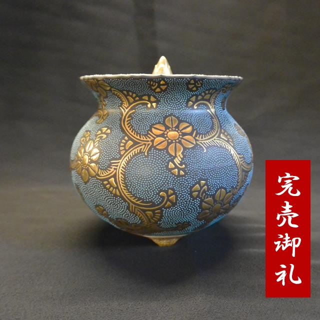 仲田錦玉 中着型鉄仙青粒香炉