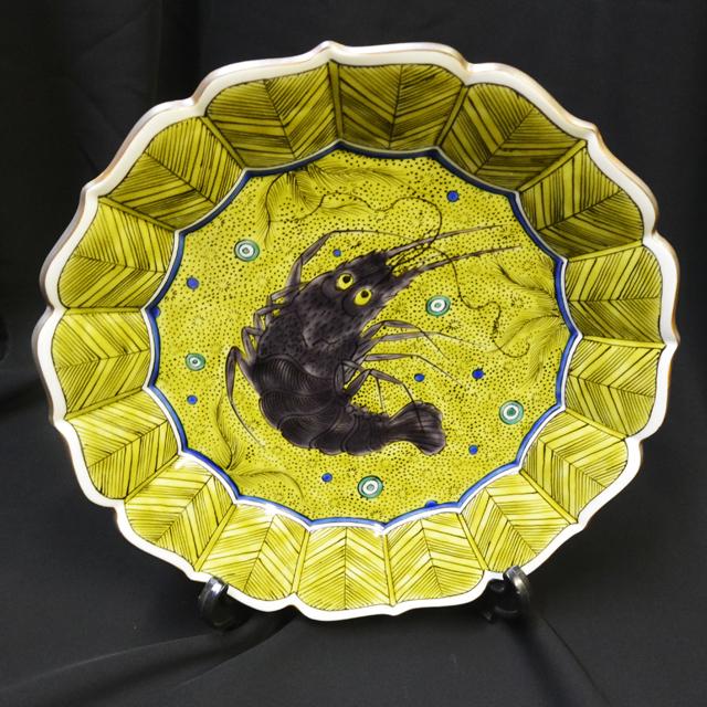 河島洋 海老の図 10号飾皿