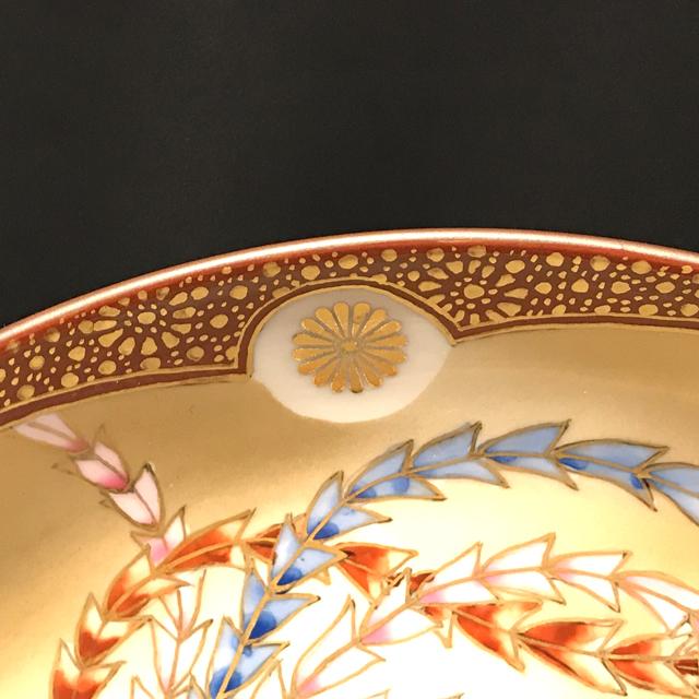 高聡文 天皇陛下御即位記念 天龍麗鳳 飾皿