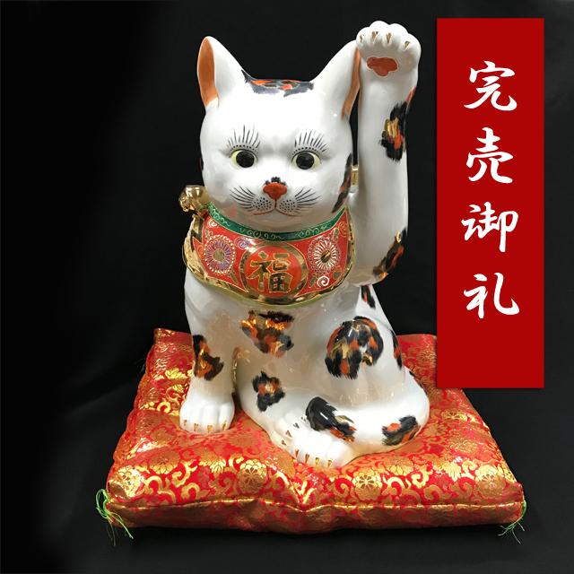 15号 招き猫 三毛