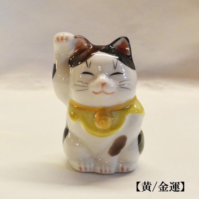鏑木オリジナル 2号 風水招き猫 金運