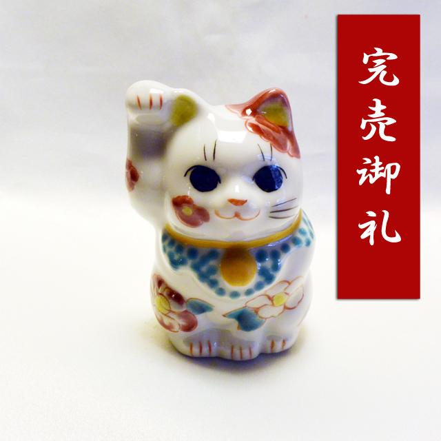 2号招き猫 2月椿猫 鏑木オリジナル