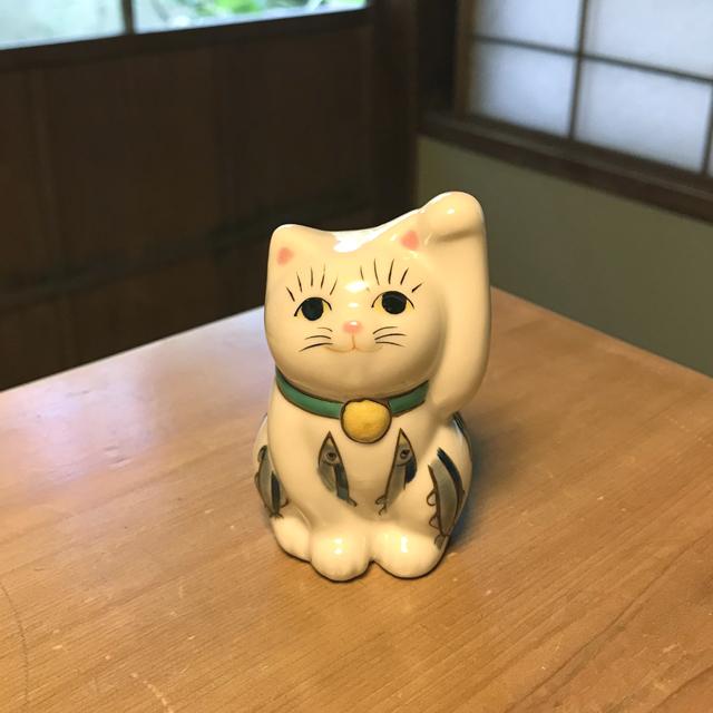 糠川 孝之 3号招き猫 さんま