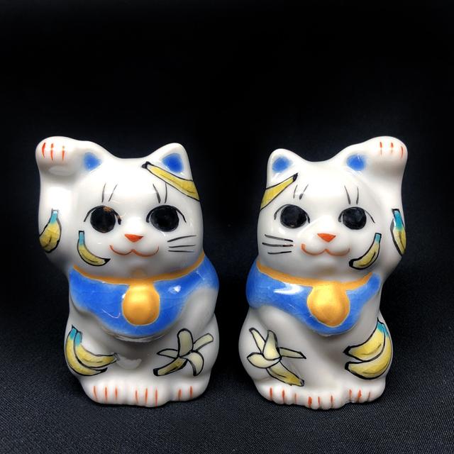 1.5号招き猫 2月 バナナ