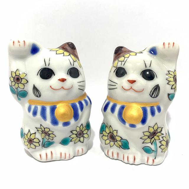 月変わり1.5号招き猫 8月ひまわり