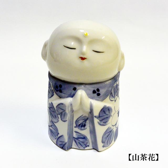 山茶花 3号 地蔵