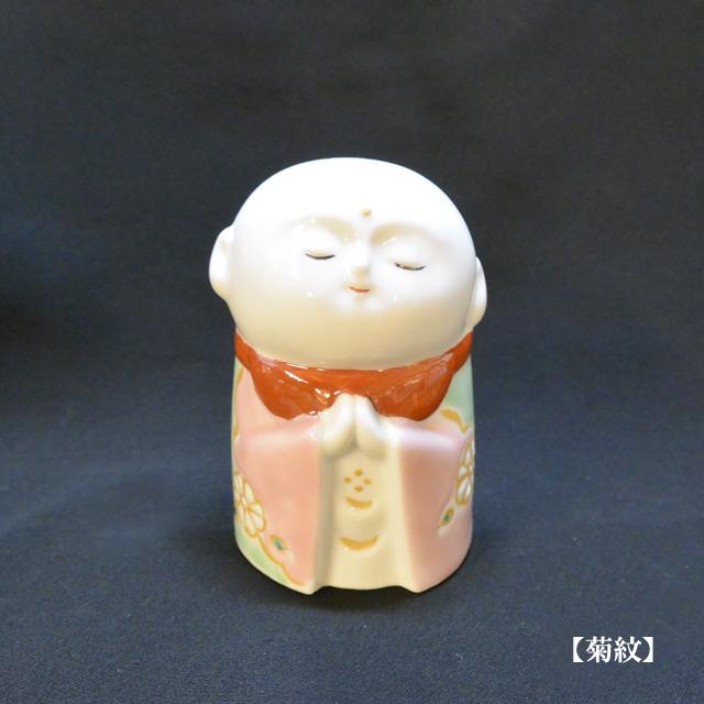 菊紋  2.5号地蔵 鏑木オリジナル