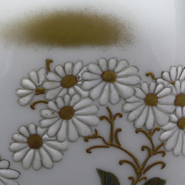 金彩菊に蝶 対徳利