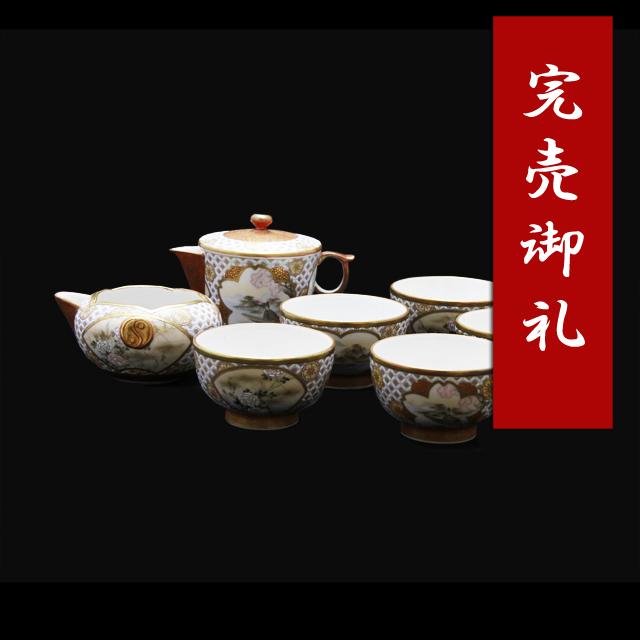 鏑木謹製 七宝 茶器セット