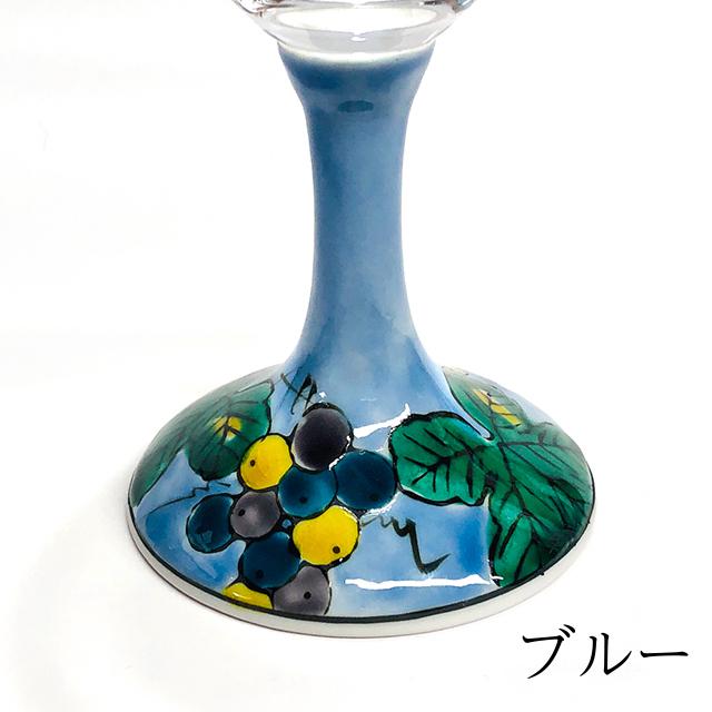ワイングラス ぶどうブルー