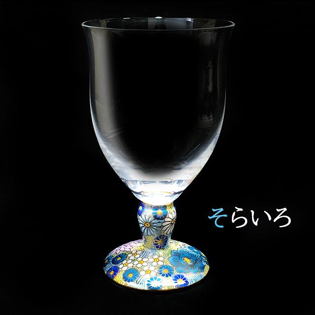 令和金花詰 フリーグラス 九谷和グラス