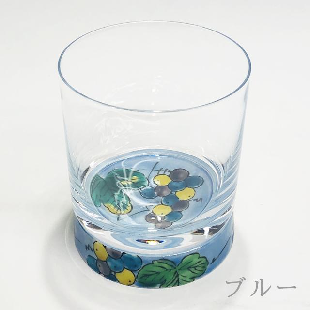 ロックグラス ぶどう アメ釉・ブルー