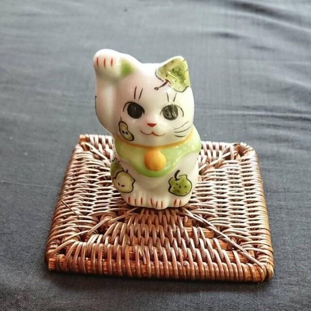 フルーツ招き猫(ラ・フランス)【鏑木オリジナル】