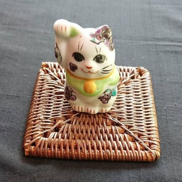 フルーツ招き猫(ぶどう)【鏑木オリジナル】