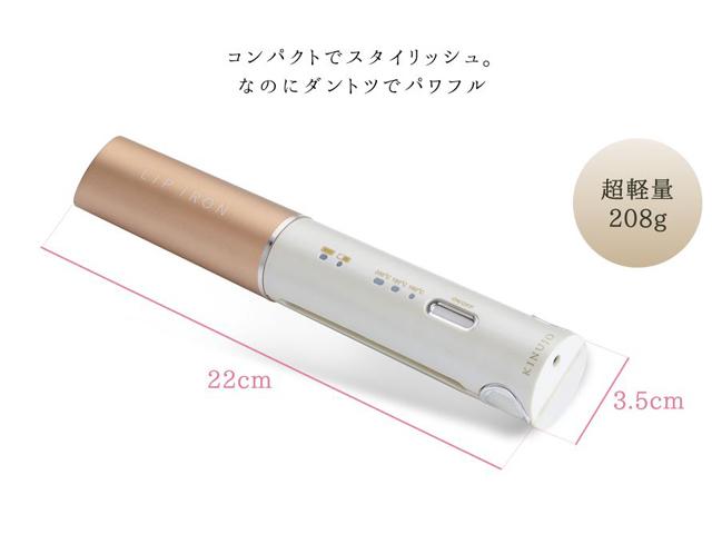 KINUJO コードレスヘアアイロン LIP IRON DS058