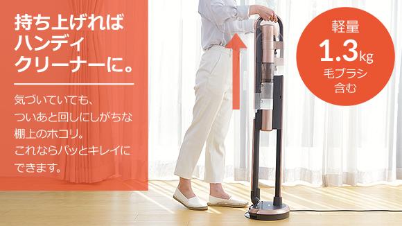 掃除機 コードレス スティッククリーナー HC-JXH30P-D