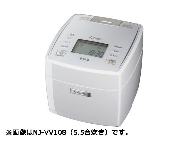 三菱電機 IHジャー炊飯器 備長炭 炭炊釜 NJ-VV188