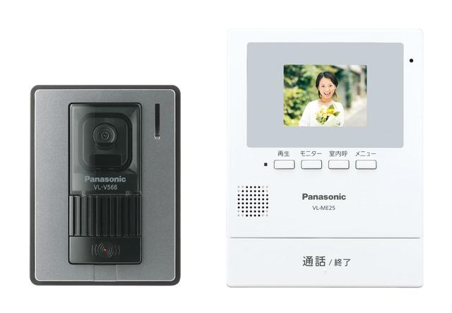 Panasonic テレビドアホン VL-SE25K