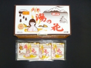 奥飛騨温泉 天然湯の花(15g×30袋入)