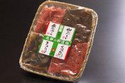 飛騨のお漬物4品ザル入