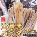 角弥生蕎麦パスタ 1袋2人前