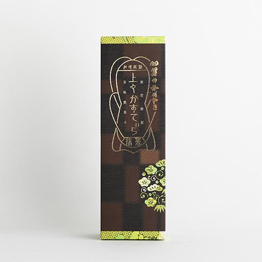 加賀のかがやき 上々かすてぃら 抹茶