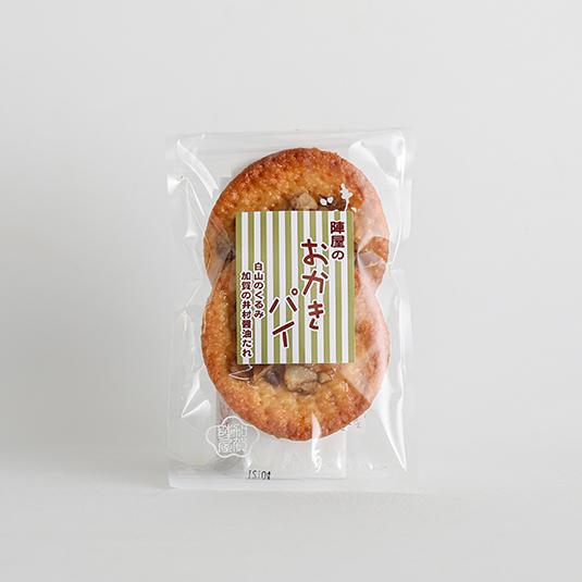 加賀のおかきパイ