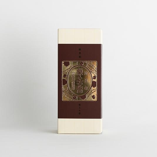 和菓子屋さんがつくったロールケーキ 能登栗 栗上々巻 1箱(8切入)