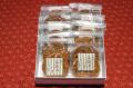 加賀のおかきパイ 10袋入