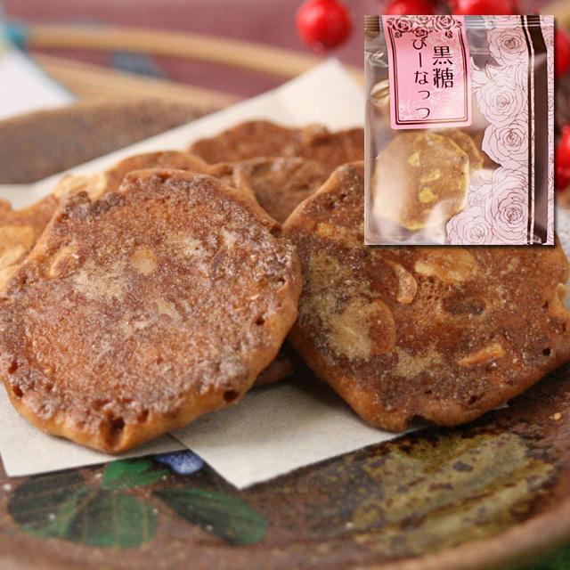 金沢百縁煎餅「黒糖ピーナッツ」 5枚入り