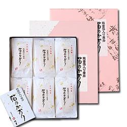 箔のかおり(1575円)