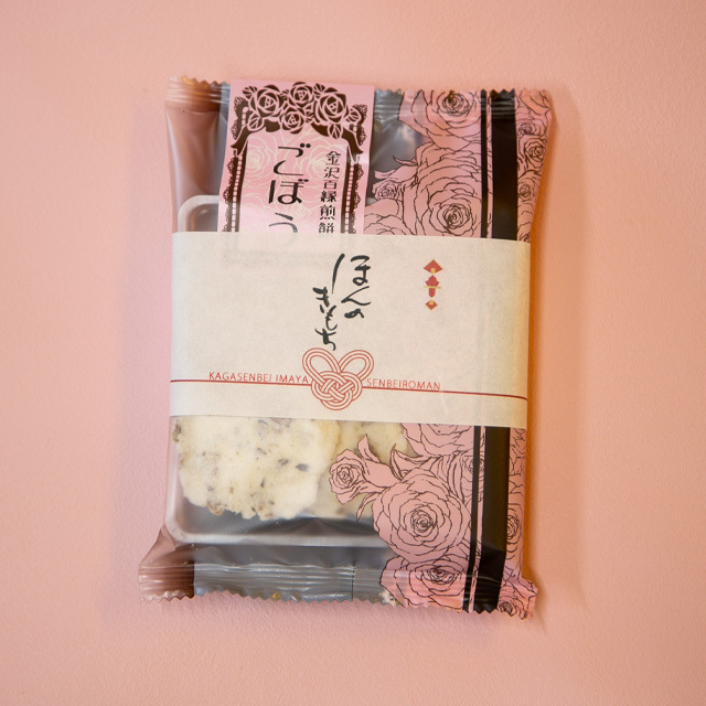 ぷちギフト煎餅 和紙のし紙付き