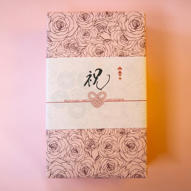 ぷちギフト煎餅 箱包装 4袋入 和紙のし紙付き