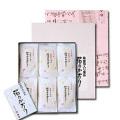 箔のかおり(1050円)