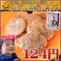 ●ハロウィン限定●保育園のイベント行事に☆ぷちお菓子袋「かぼちゃ」
