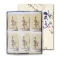 柴舟(1050円)