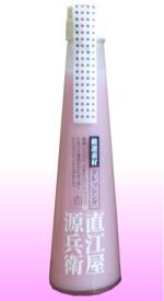 直源 厳選素材加賀野菜「金時草」ドレッシングフレンチタイプ 200m