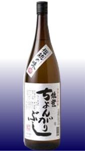 石川唯一の焼酎蔵の麦!能登ちょんがりぶし 900ミリ