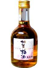 小堀酒造 加賀梅酒 180ミリ世界に通用する梅酒の代表!ちょっとしたプレゼントにも最適な180ミリ登場