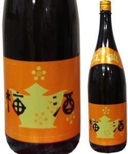 あの立山酒造の「梅酒」上品で、柔らかい甘さの酒蔵梅酒