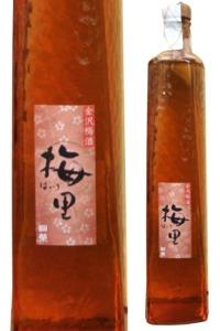 本当に旨い梅酒発見金沢梅酒 梅里(ばいり) 500ミリ