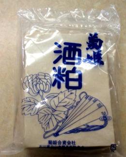 菊姫 酒粕 1キロ お料理にも便利な万能粕。