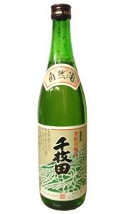 能登誉 純米酒「千枚田」 1800m