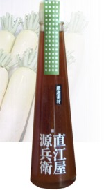 直源 厳選素材ドレッシング加賀野菜「源助大根」ドレッシングノンオイルタイプ 200m