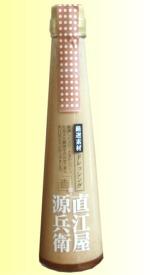 直源 厳選素材金胡麻ドレッシング 200m
