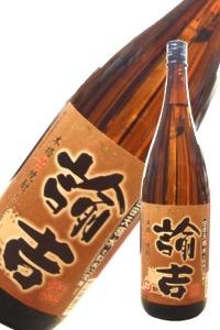 西の誉銘醸 諭吉の里 芋焼酎 黒麹1800m