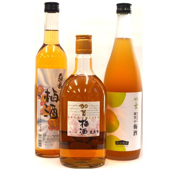 石川の酒蔵が造った「梅酒」竹葉梅酒&天狗舞梅酒&加賀梅酒面白い3本がセットになりました♪