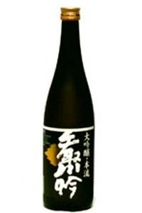 石川の酒蔵 吉田酒造 手取川本流大吟醸 720m お料理との相性も考えた、美酒