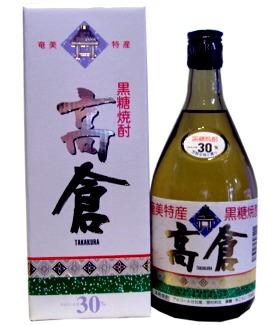 奄美黒糖焼酎高倉芳醇な味と香りがたまりません。黒糖焼酎の代表!